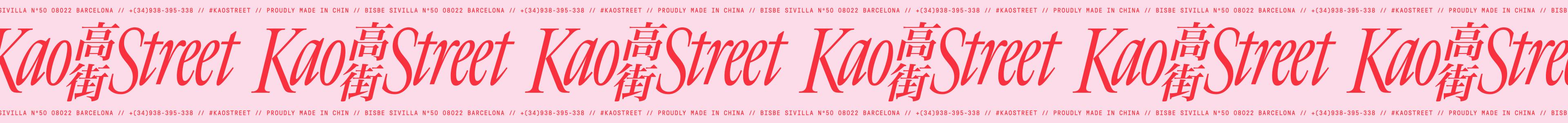 Kao Street